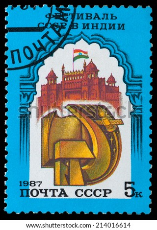 USSR - CIRCA 1987: A stamp printed in the USSR devoted Soviet Festival in India, circa 1987 - stock photo