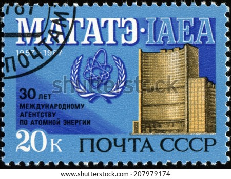 USSR - CIRCA 1987: a stamp printed in the USSR devoted to 30 years of the international atomic energy Agency IAEA, circa 1987 - stock photo
