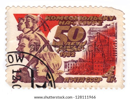 USSR - CIRCA 1982: A stamp printed in the USSR devoted 50 years of Komsomolsk-on-Amur, circa 1982