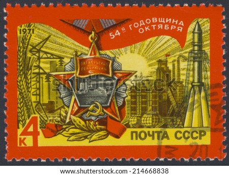 USSR - CIRCA 1971: A stamp printed in the USSR in Glory of October, circa 1971