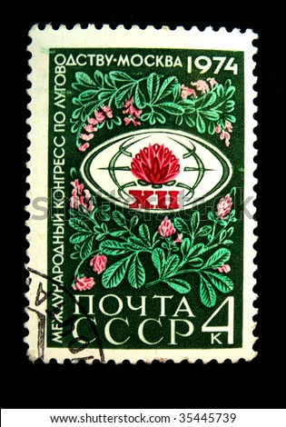 USSR - CIRCA 1974:  A stamp printed in the USSR is devoted to the international congress of meadow growing, circa 1974