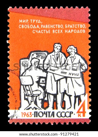 "USSR - CIRCA 1963: A stamp printed in the USSR (Russia) represents a Working with inscription and series name ""Peace, work, freedom, equality, brotherhood and happiness of all peoples"", circa 1963"