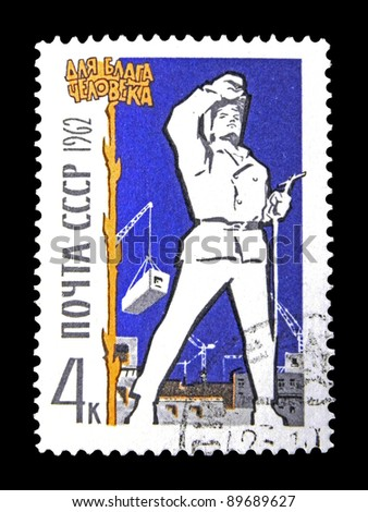 "USSR - CIRCA 1962: A stamp printed in the USSR (Russia) shows Builder with the inscription ""For the good of the people"" from the series ""The Russian People"", circa 1962"