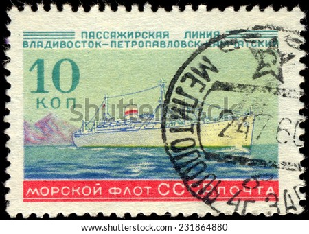 "USSR - CIRCA 1959: A stamp printed in the USSR (Russia) shows Marine ship with the inscription �Passenger line Vladivostok - Petropavlovsk� from the series ""Maritime fleet of the USSR"", circa 1959 - stock photo"