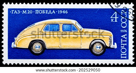 USSR - CIRCA 1976: A stamp printed in the USSR (Russia) shows old soviet car 1946 GAZ-M20-POBEDA , series, circa 1976.  - stock photo