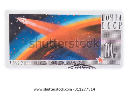 """USSR - CIRCA 1967: A stamp printed in the USSR (Russia) shows Russian cosmonaut Leonov in open space with the inscription and the name of series """"Cosmonauts Day"""", circa 1967 - stock photo"""