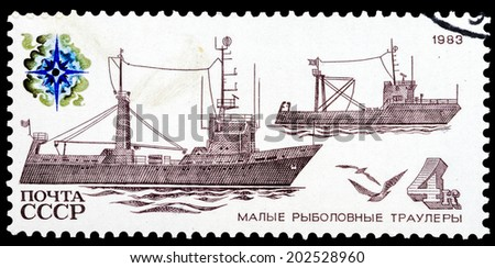 USSR - CIRCA 1983: a stamp printed in the  USSR (Russia) shows Two Trawlers, Ships of the Soviet Fishing Fleet, circa 1983   - stock photo