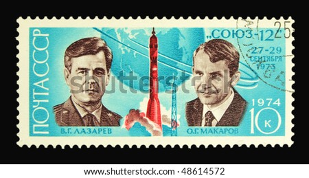 USSR - CIRCA 1974: A stamp printed in the USSR showing cosmonauts and space racket circa 1974