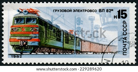 """USSR - CIRCA 1982: A stamp printed in the USSR, showing Locomotive """"Cargo electric locomotive VL 2"""", circa 1982 - stock photo"""