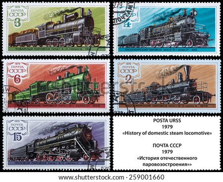 """USSR - CIRCA 1979: A stamp printed in the USSR , showing Locomotive  """"Passenger steam locomotive"""", circa 1979 - stock photo"""