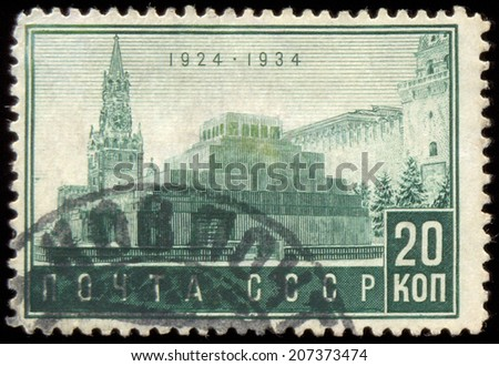 USSR - CIRCA 1934: A stamp printed in the USSR showing Moscow, circa 1934 - stock photo