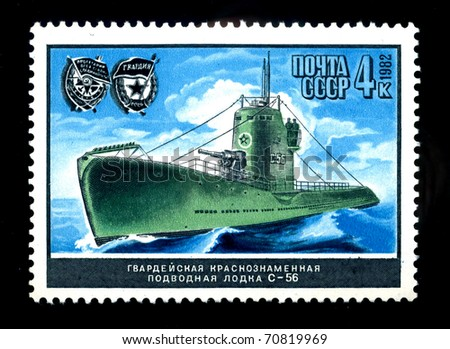 USSR - CIRCA 1982: A stamp printed in the USSR showing Soviet S class submarine C-56. circa 1982 - stock photo