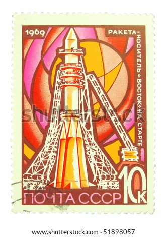 USSR - CIRCA 1969: A stamp printed in the USSR showing space racket circa 1969