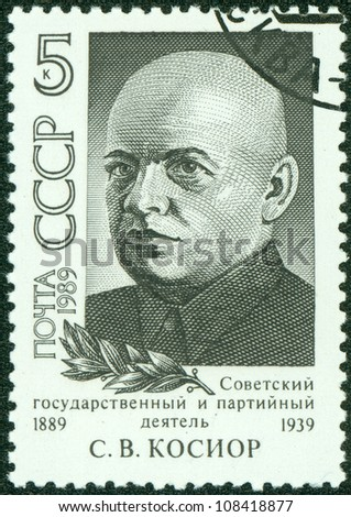 USSR - CIRCA 1989: A stamp printed in the USSR showing Stanislav Kosior, circa 1989