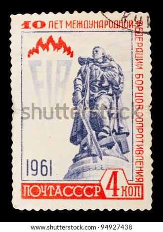 USSR - CIRCA 1961: A stamp printed in the USSR showing warman, circa 1961