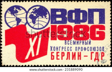 USSR - CIRCA 1986: A stamp printed in the USSR, shows a Eleven World Congress of Trade Unions, in Germany Berlin, circa 1978 - stock photo