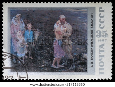 USSR- CIRCA 1987: A stamp printed in the USSR shows a picture of a soldier returning home - Erofeev artist, circa 1987 - stock photo