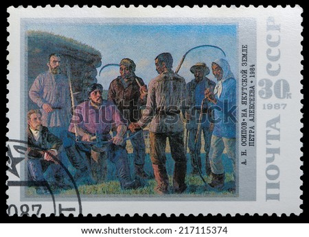 USSR- CIRCA 1987: A stamp printed in the USSR shows a picture of the Yakut on earth - the artist Osipov, circa 1987 - stock photo