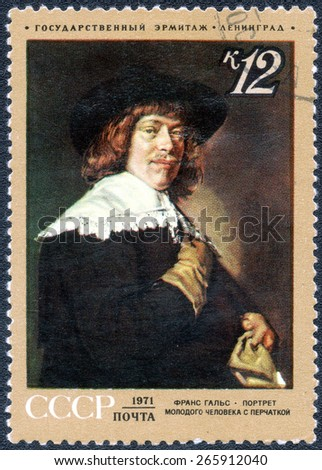 """USSR - CIRCA 1971: A stamp printed in the USSR, shows a series of images """"A collection of paintings by famous artists Hermitage in Saint Petersburg"""",circa 1971 - stock photo"""