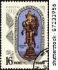 USSR - CIRCA 1969: A stamp printed in the USSR shows ancient statuette of Bodhisattva (Tibet, 7th century), series Museum of Oriental Art, circa 1969 - stock photo
