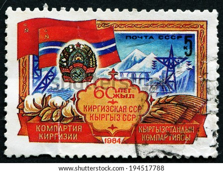 USSR - CIRCA 1984: A stamp printed in the USSR, shows Arms and Flag of USSR republic with the inscription �¢??60 year Kirghiz SSR�¢?� , circa 1984 - stock photo