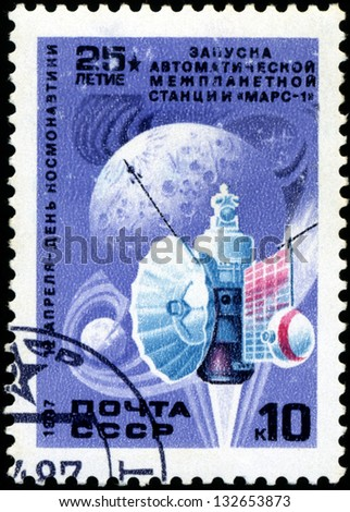 "USSR - CIRCA 1987: A stamp printed in the USSR shows automatic interplanetary space station ""Mars-1"", circa 1987. Large space series"