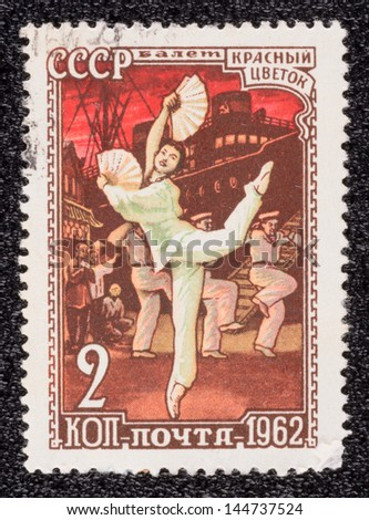 USSR - CIRCA 1962: A stamp printed in the USSR, shows Ballet Red Flower, circa 1962