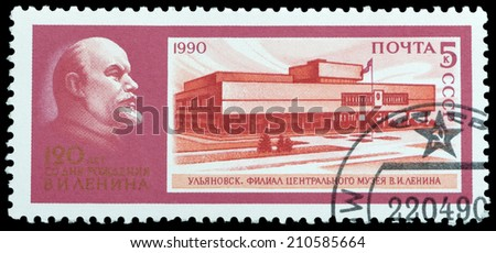 USSR - CIRCA 1990: A stamp printed in the USSR shows building of branch of Lenin museum in Ulyanovsk, circa 1990