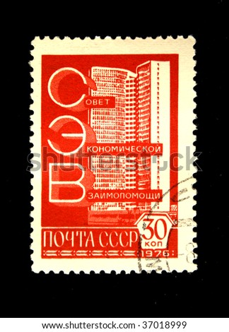 USSR -CIRCA 1976: A stamp printed in the USSR shows Building of Council for Mutual Economic Assistance in Moscow, circa 1976.