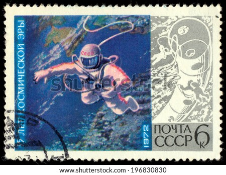 USSR - CIRCA 1972: A stamp printed in the USSR shows Cosmonaut Aleksei Leonov in space, circa 1972. Large space series