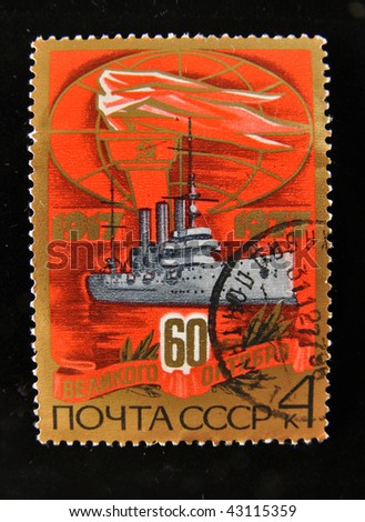 "USSR - CIRCA 1977: A Stamp printed in the USSR shows Cruiser ""Aurora"", circa 1977."