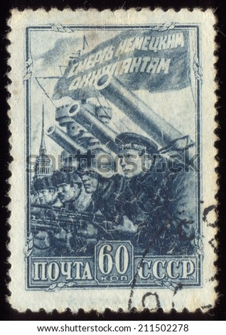 USSR - CIRCA 1942: A stamp printed in the USSR shows Defense of Leningrad in ww2 war, circa 1942.