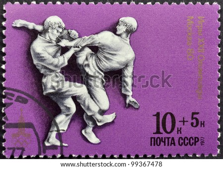 USSR - CIRCA 1977: A stamp printed in the USSR shows Games XXII Olympiad Moscow 1980-judo, circa 1977 - stock photo