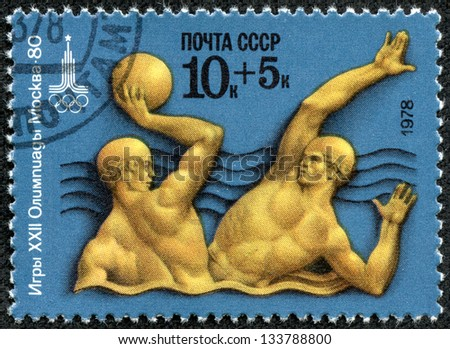 USSR - CIRCA 1978: A stamp printed in the USSR shows Games XXII Olympiad Moscow 1980-water polo, circa 1978 - stock photo
