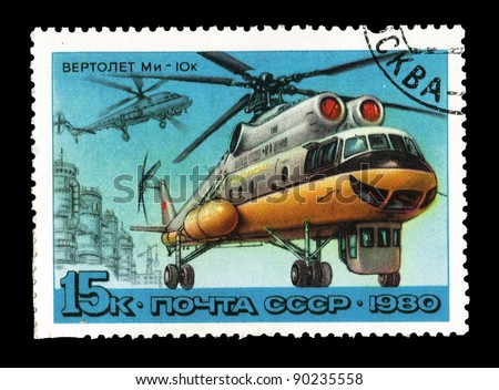 USSR - CIRCA 1980: A stamp printed in the USSR, shows helicopter Mi-10K,  circa 1980