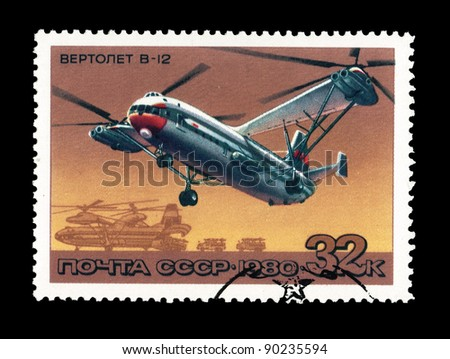 USSR - CIRCA 1980: A stamp printed in the USSR, shows helicopter V-12,  circa 1980
