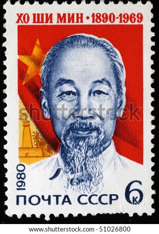 USSR - CIRCA 1980: A stamp printed in the USSR shows Ho Chi Minh, circa 1980