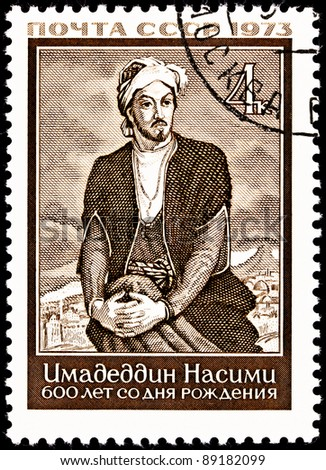 USSR- CIRCA 1973:  A stamp printed in the USSR shows Imadeddin Nasimi , a Azerbaijani Turkmen Poet, circa 1973.