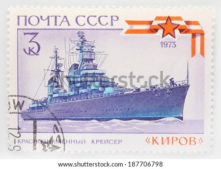 USSR - CIRCA 1973: A stamp printed in The USSR shows image of a russian cruiser, series, circa 1973 - stock photo