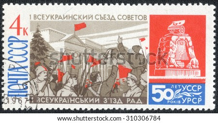USSR - CIRCA 1967: A stamp printed in the USSR shows 1 is dedicated to Ukrainian Congress of Soviets, circa 1967 - stock photo