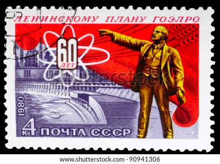 USSR - CIRCA 1980: A stamp printed in the USSR shows Lenin, circa 1980