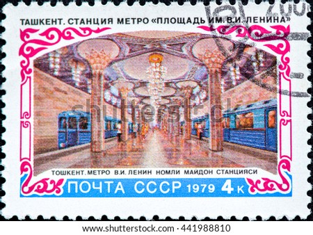 USSR - CIRCA 1979: A stamp printed in the USSR shows Lenin Square Metro Station. Tashkent Subway scenes, circa 1979 - stock photo