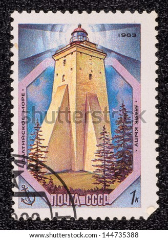 USSR - CIRCA 1983: A stamp printed in the USSR, shows lighthouse, circa 1983