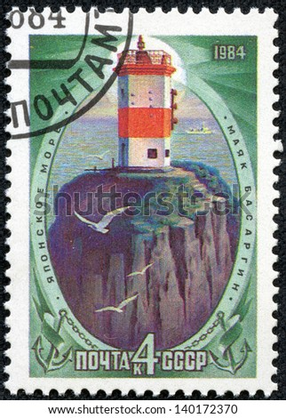 "USSR - CIRCA 1984: A stamp printed in the USSR shows lighthouses on coast Japan sea, with the inscription ""Mayak Basargi"", series, circa 1984"