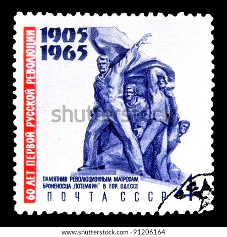 "USSR - CIRCA 1965: A stamp printed in the USSR shows monument for sailors Battleship Potemkin in Odessa with inscription and series name ""60 years of the first Russian Revolution of 1905"", circa 1965 - stock photo"