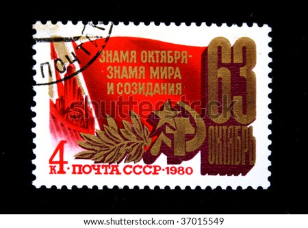 USSR - CIRCA 1980: A stamp printed in the USSR shows October banner, circa 1980