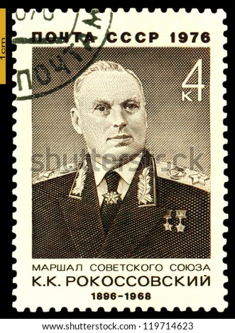USSR - CIRCA 1976: A stamp printed in the USSR shows  portrait  Marshal  Konstantin  Rokossovsky.  Russian Marshals of the  Second  World War, circa 1976.
