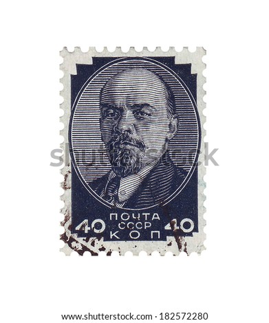 USSR - CIRCA 1945: A stamp printed in the USSR, shows portrait of communist leader Lenin (Ulyanov), circa 1945 - stock photo