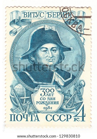 "USSR - CIRCA 1981: A Stamp printed in the USSR shows portrait of the great Russian explorer Vitus Bering, circa 1981. ""The great people of Russia and the World"" series, 100 stamps."