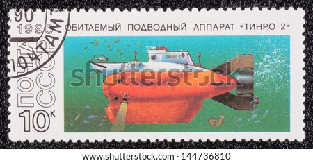 USSR - CIRCA 1990: A stamp printed in the USSR, shows Russian built Tinro-2 submarine, circa 1990 - stock photo